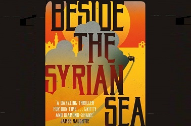Beside The Syrian Sea by James Wolff